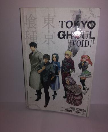 Manga Tokyo ghoul/ Roman
