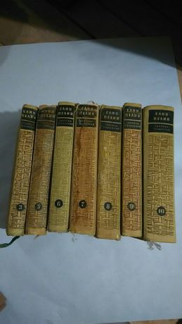 Елин Пелин -Събрани съчинения в 10 тома