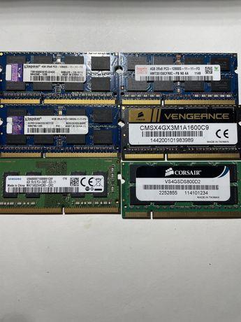 Vand memorii laptop, DDR2, DDR3, DDR4