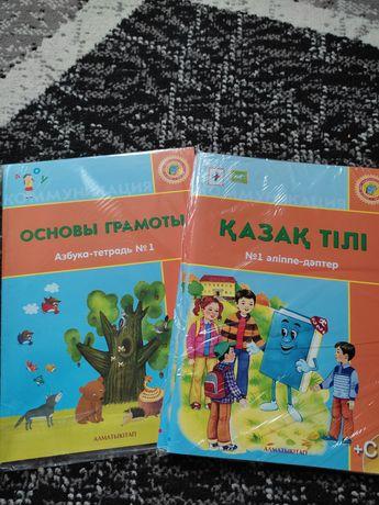Для дошкольников