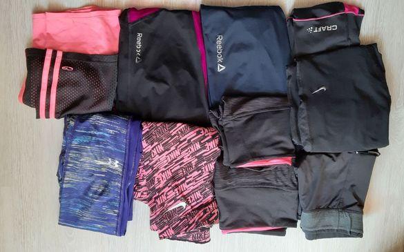 Оригинални клинове Nike, H&M,Craft, Under Armour, Reebok