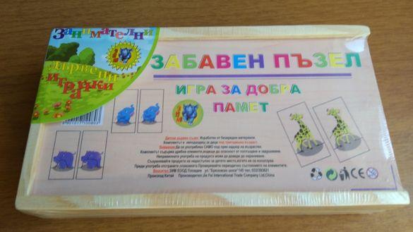 Дървен пъзел с животни - Игра На Памет / дървени играчки на български