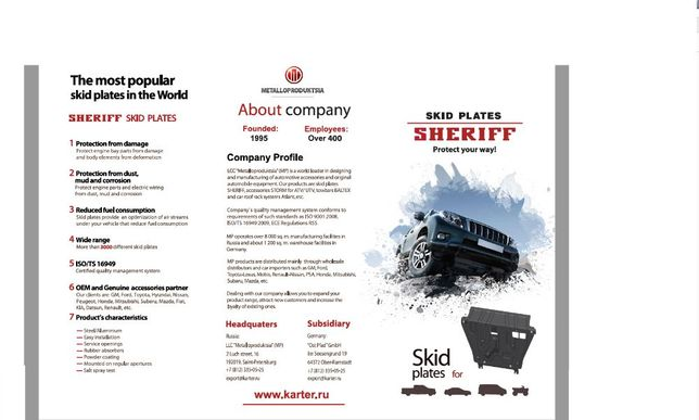 Scut motor SHERIFF - Jeep Cherokee, Commander, Patriot, Wrangler