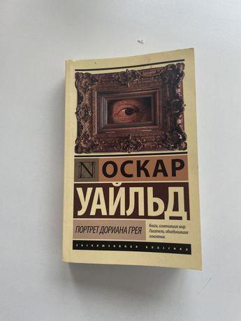 Книга 1200 тенге