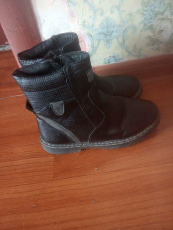 Зимняя Детская обувь 1000тг