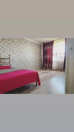 Суточный квартира