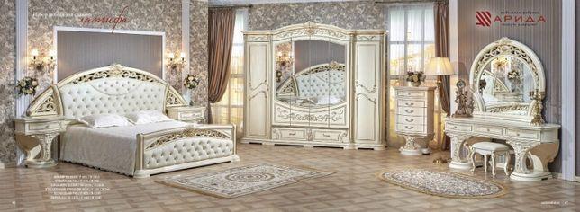 Спальный гарнитур Латифа6д Алматы