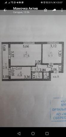 Продам квартиру двух комнатную