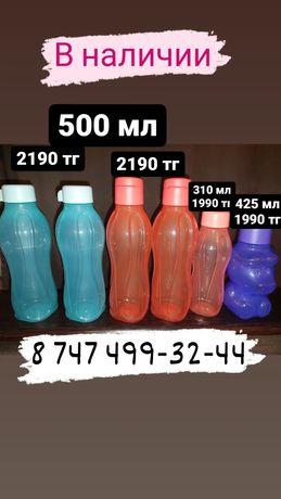 Бутылки Tapperware