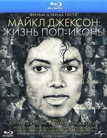 Майкл Джексон: Жизнь Поп-Иконы (Blu-Ray)
