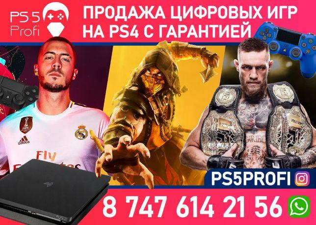 Игры на PS4 пс4 Дёшево! Гарантия NFS FIFA20 UFC3 GTA5 Mortal Tekken 7