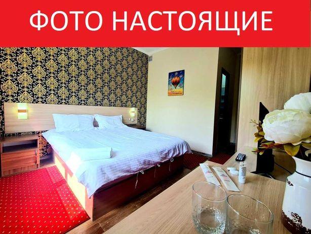 Лучше квартиры посуточно! Новая гостиница в центре. Цена акционная!