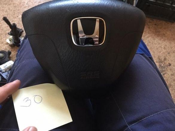 Бег волан Хонда Сивик 2002г - Honda Civic 2002