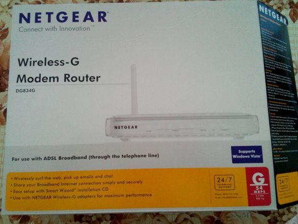 Чисто нов неизползван рутер NETGEAR