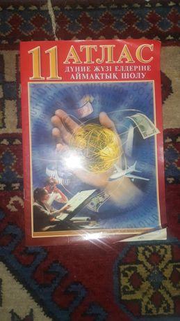 Продам книги для подготовки к ент