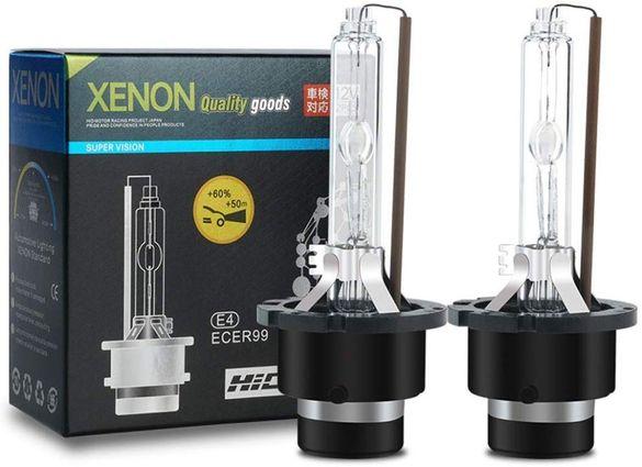 -55% ОЕМ Ксенон крушки XENON Super Vision +60% - D1S, D2S, D2C, D2R