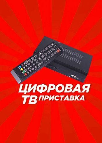 Цифровая приставка для телевизора DVB-T2  до 30 каналов бесплатно