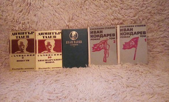 Книги на български писатели.
