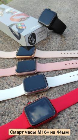 Смарт часы M16+ 44мм Apple Watch 6 luxe 44мм с полным экраном