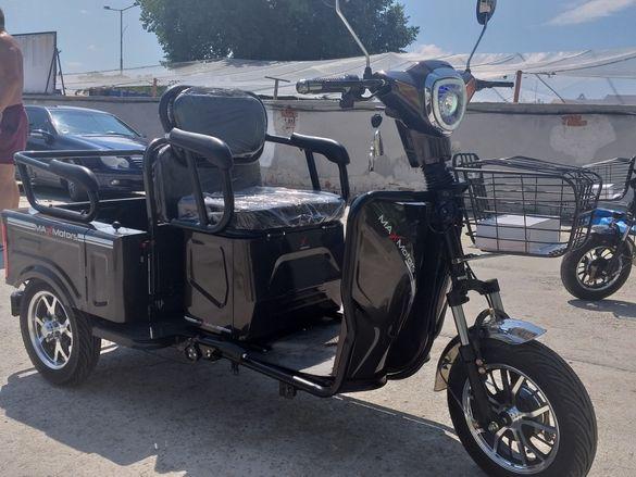 Електрическа триколка MaXmo 1500W подходяща за възрастни хора и инвали