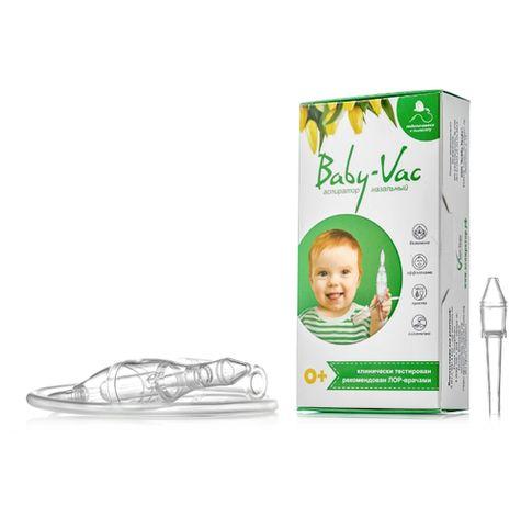 Назальный аспиратор Baby Vac