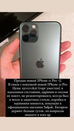 iPhone 11 Pro продам
