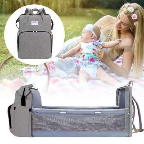 2 в 1 бебешка чанта, раница за бебешка количка, кошара, повивалник