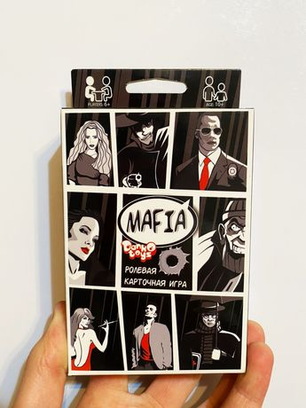Мафия / карты мафия / игра мафия / настольная мафия