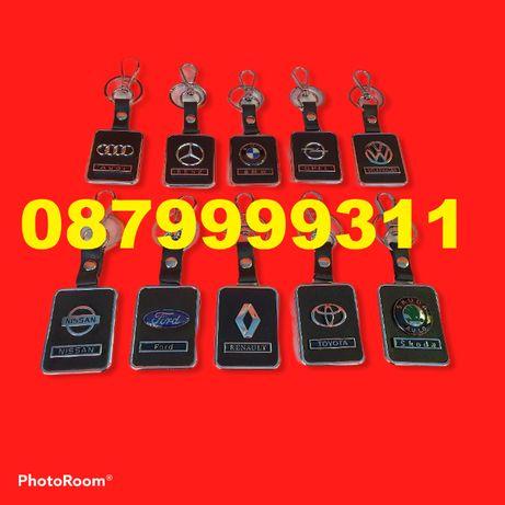 ТОП 2020 Луксозен ключодържател с лого на вашия автомобил медальон