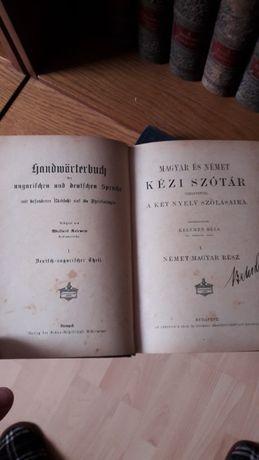 vand dictionar maghiaro-german si germano-maghiar vechi de 150 ani