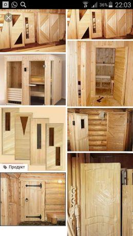 Двери и Окна для бани и сауны.