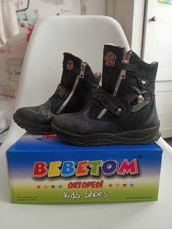 Зимняя ортопедическая детская обувь для девочки