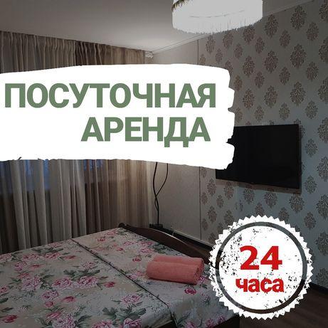 Квартиры часы/ночь/сутки/месяц