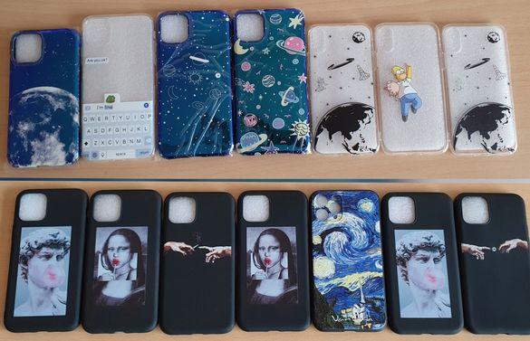 Продавам калъфи за Iphone 11 pro, 11 pro max, Iphone X/XS, Аirpods 1/2