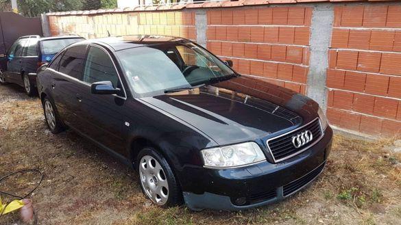 Audi A6 2,5 TDI на части