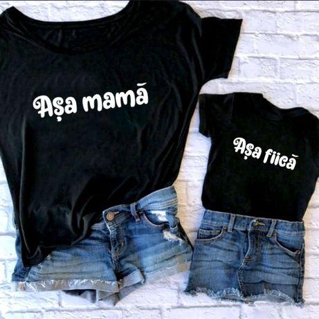 "Set tricouri personalizate ""Asa mama"", ""Asa fiica"""