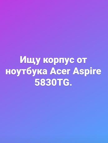 Acer Aspire 5830TG корпус