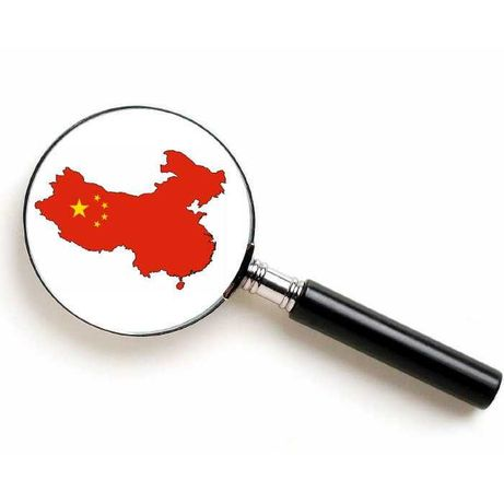 Поиск и доставка оборудование из Китая