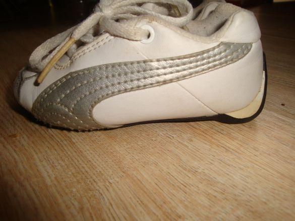 Бебешки обувки на Пума