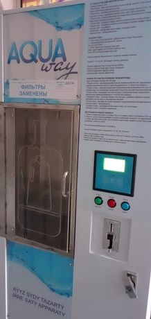 Аппарат по продаже воды