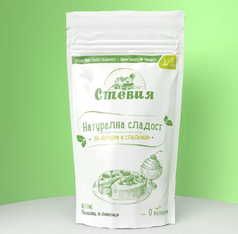 Стевия за десерти и сладкиши, Stevia- 100% natural sweetener