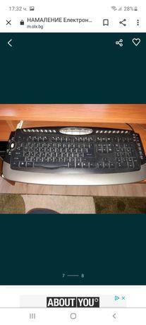 Клавиатура + мишка