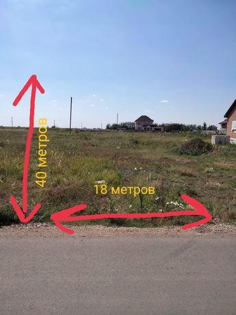 Продам земельный участок 7,2 сотки