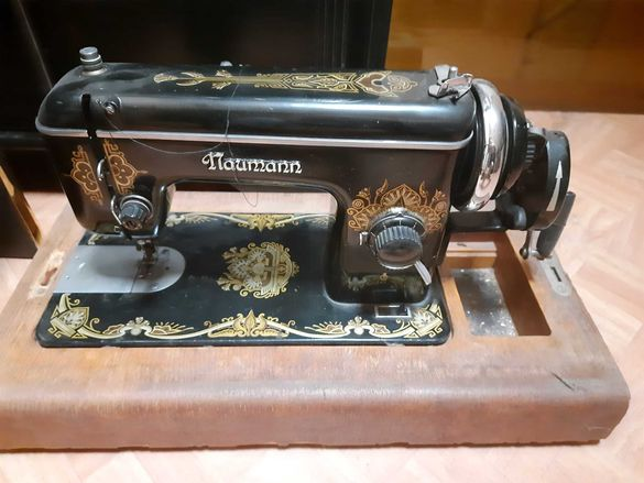 Немска Шевна машина Naumann