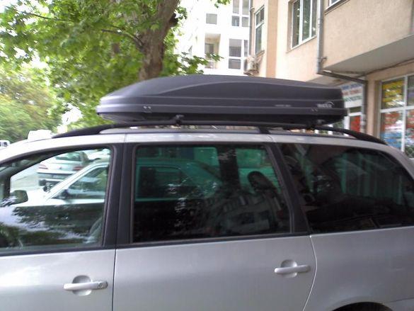 Автомобилни боксове/кутии за багаж. Багажник.
