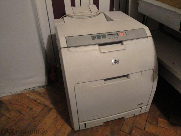 Продавам цветен лазерен принтер HP 2700