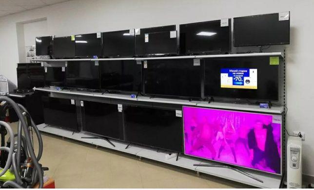 Новый телевизор 80см (не смарт ) отау тв 26 каналов новый с гарантией