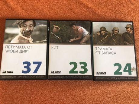 Оригинални дискове с филми