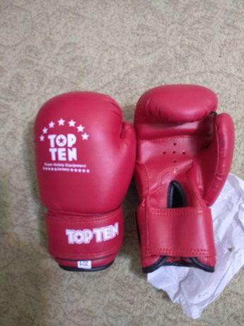 Перчатки для бокса,груша,лапа, шлем  и другое.
