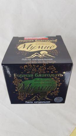 Алтайско Мумио 100 % натурална паста И таблетки 7 лв